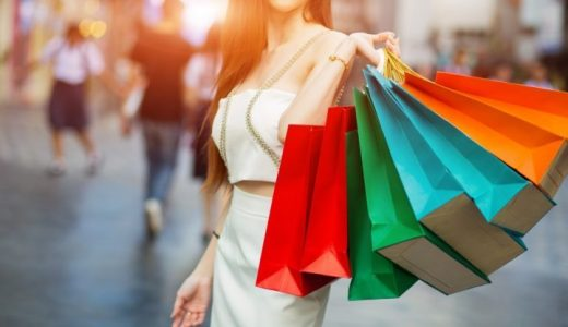 Designer einkaufen